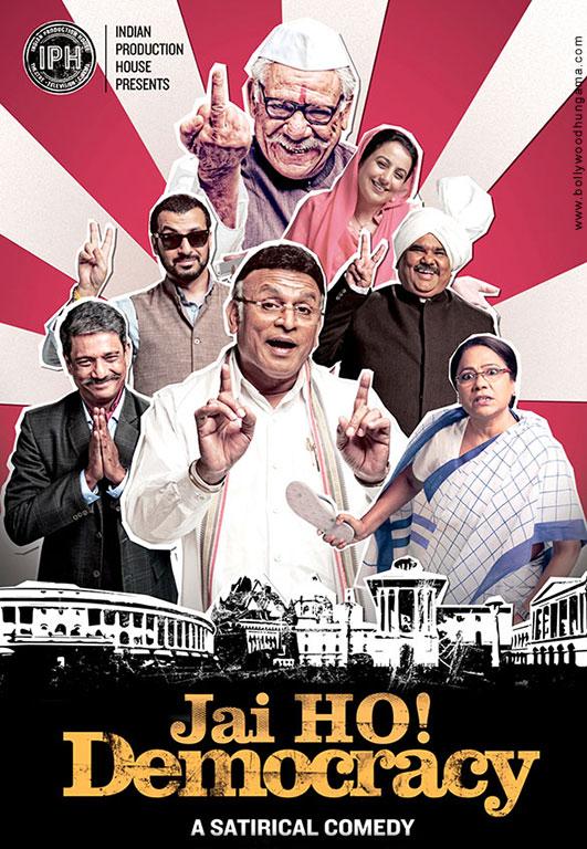 Latest Bollywood Comedy Movies New Hindi Comedy Movies