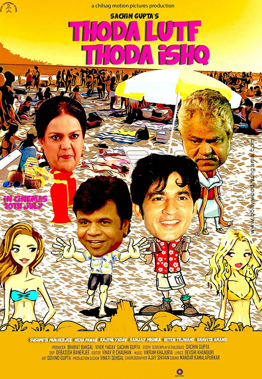 Thoda Lutf Thoda Ishq Cast List | Thoda Lutf Thoda Ishq Movie Star