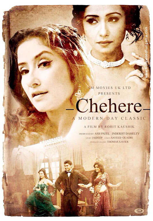 Chehere Cover