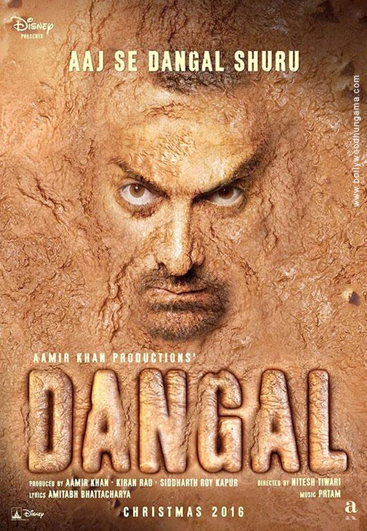Dangal Cover