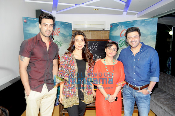 First look launch of 'Chalk N Duster'