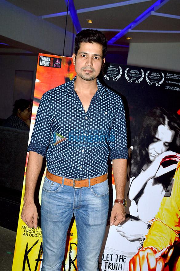 Special screening of the film 'Kajarya'