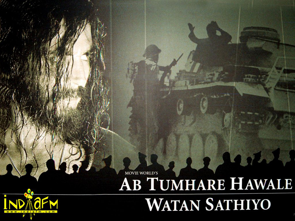 ab tumhare hawale watan sathiyo full movies 2004