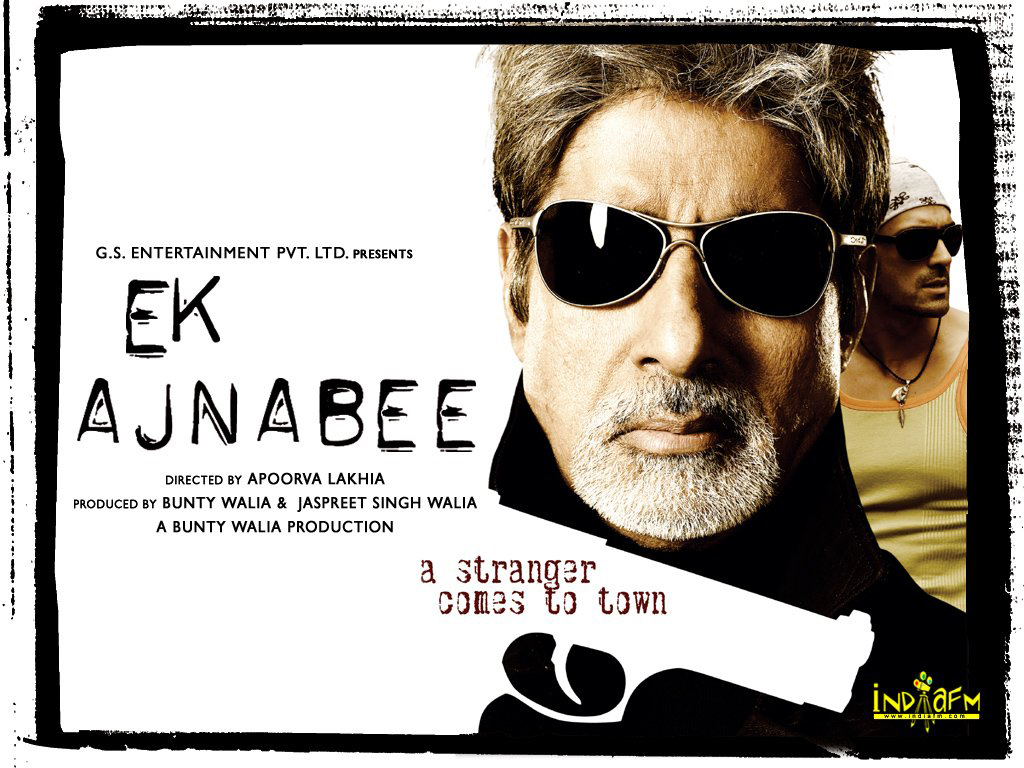 Ek Ajnabee wallpapers Ek Ajnabee picture Arjun Rampal wallpapers