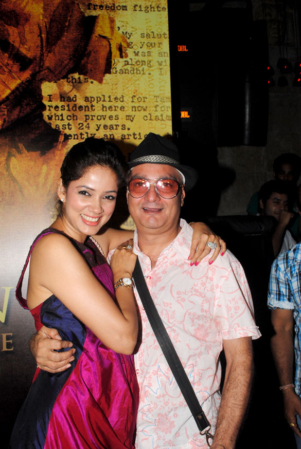 Wrap up & first look launch party of 'Gour Hari Dastaan'