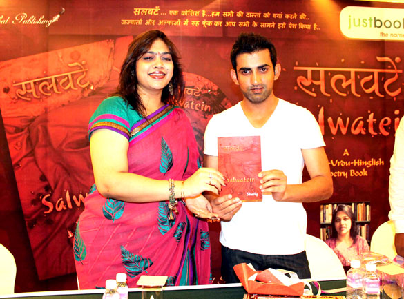 Launch of Shaily's first poetry book 'Salwatien'