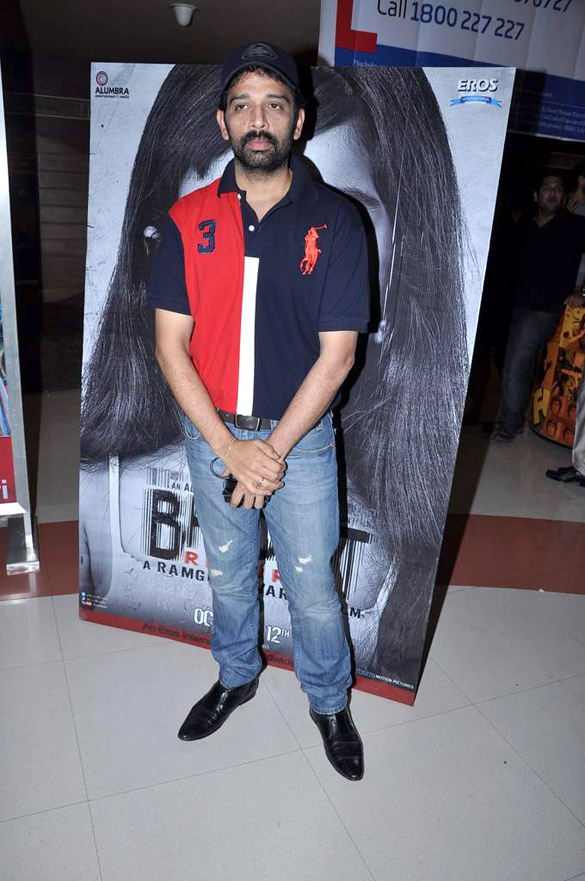 Premiere of 'Bhoot Returns'