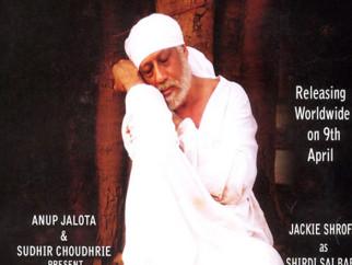 First Look Of The Movie Maalik Ek