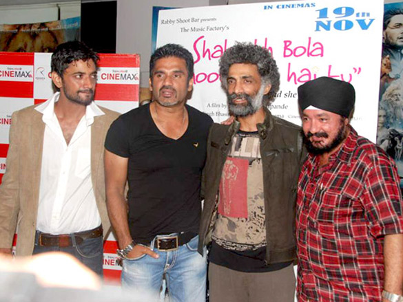 Premiere of 'Shahrukh Bola Khoobsurat Hai Tu'
