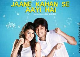 Pixion VFX glitters Jaane Kahan Se Aayi Hai