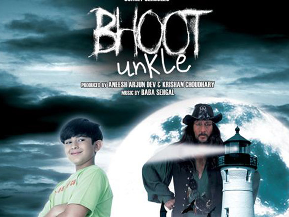 Bhoot Unkle Movie: Reviews | Songs | Music | Images