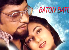 Baaton Baaton Mein to be remade