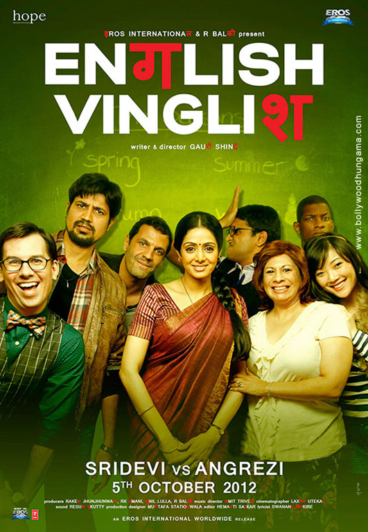 English Vinglish Movie: Review | Release Date | Songs | Music | Images |  Official Trailers | Videos | Photos | News - Bollywood Hungama