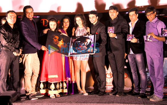 Audio release of 'Doctor, I Love You'