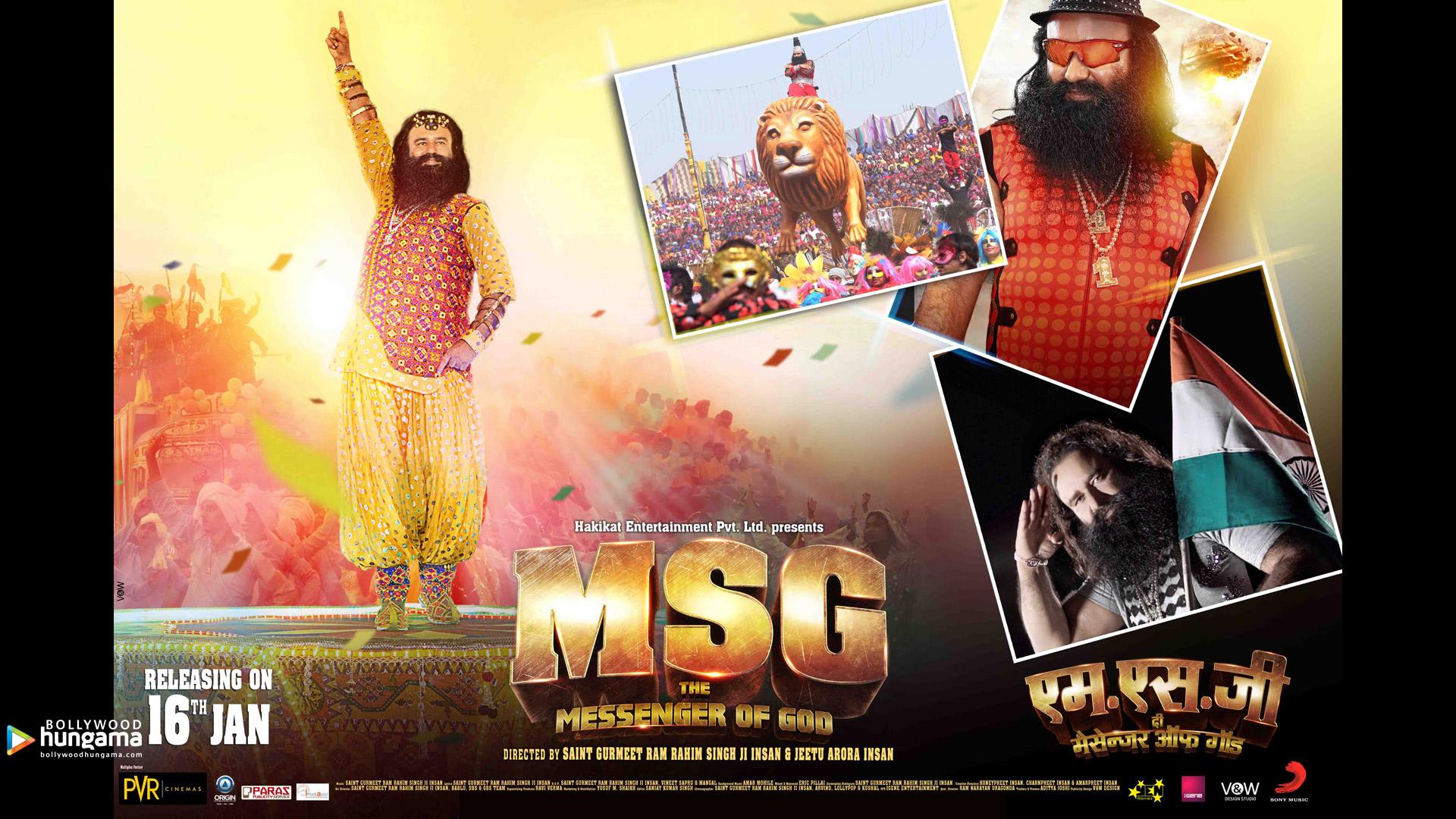 MSG The Messenger 2015 Wallpapers | msg-the-messenger-of-god-2