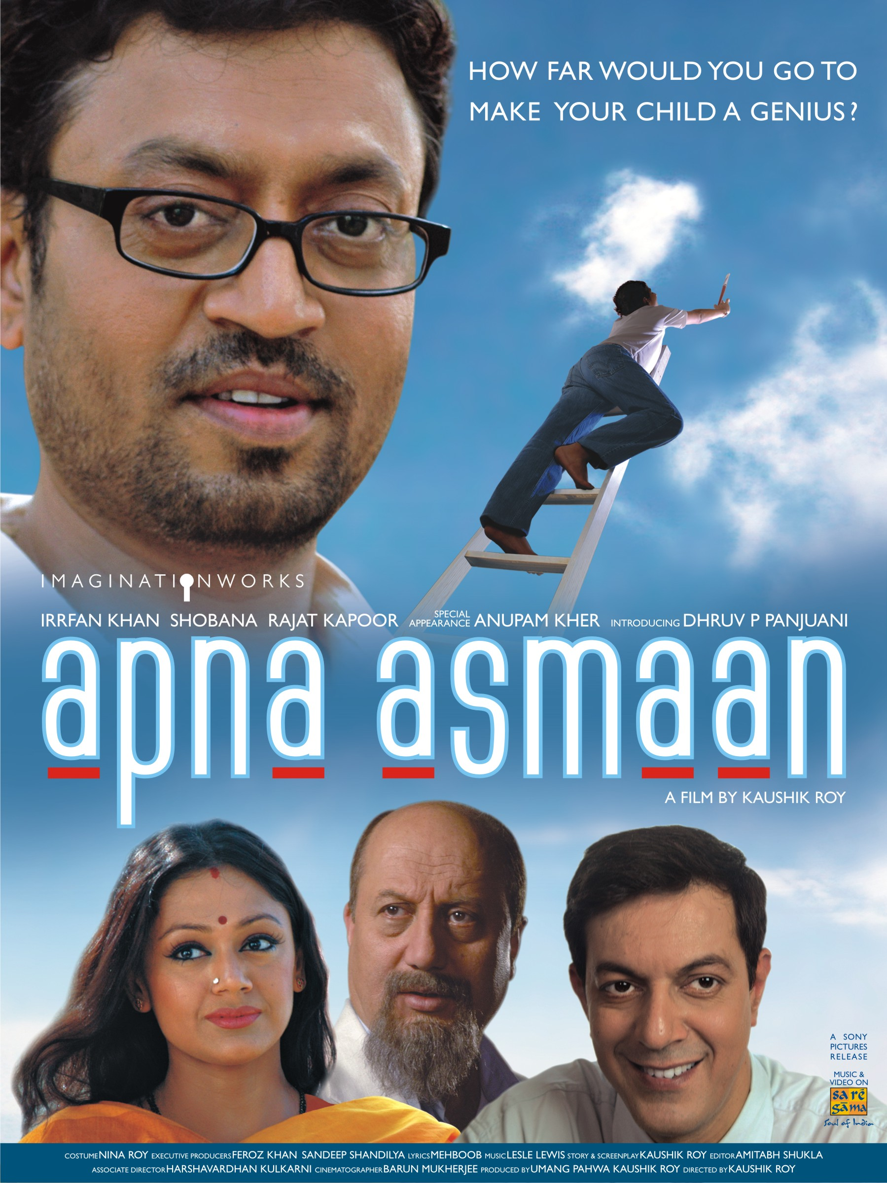 Apna Asmaan Movie Review Release Date Songs Music Images Official Trailers Videos Photos News Bollywood Hungama