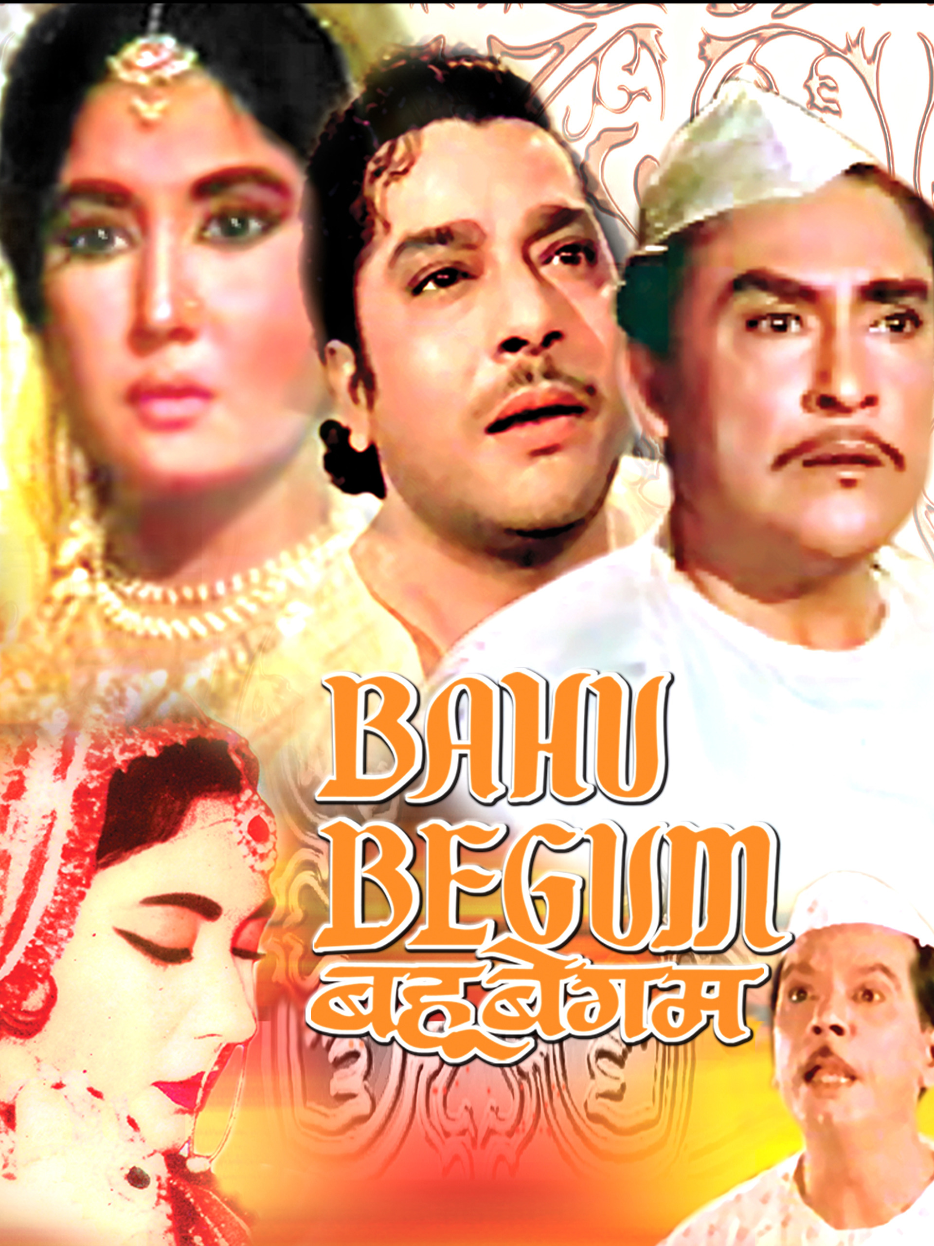 Bahu Begum Movie Review Release Date Songs Music Images Official Trailers Videos Photos News Bollywood Hungama