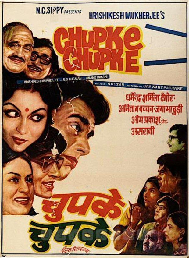 chupke chupke hindi movie download