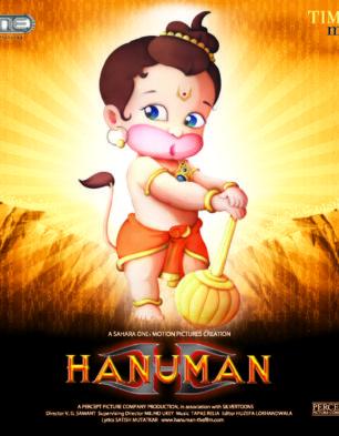 Hanuman Review 3 5 Hanuman Movie Review Hanuman 2005 Public Review Film Review