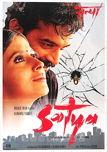 Satya Movie: Review | Release Date | Songs | Music | Images | Official  Trailers | Videos | Photos | News - Bollywood Hungama