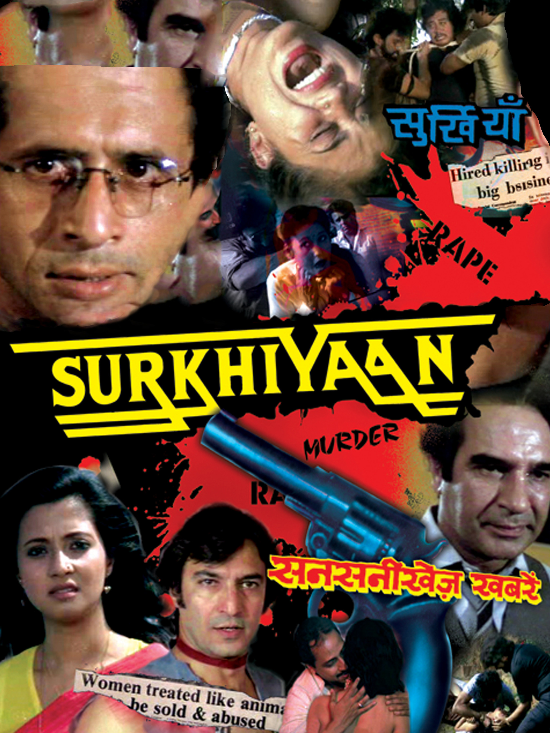 Surkhiyaan Movie Reviews Release Date Songs Music Images Official Trailers Videos Photos News Bollywood Hungama