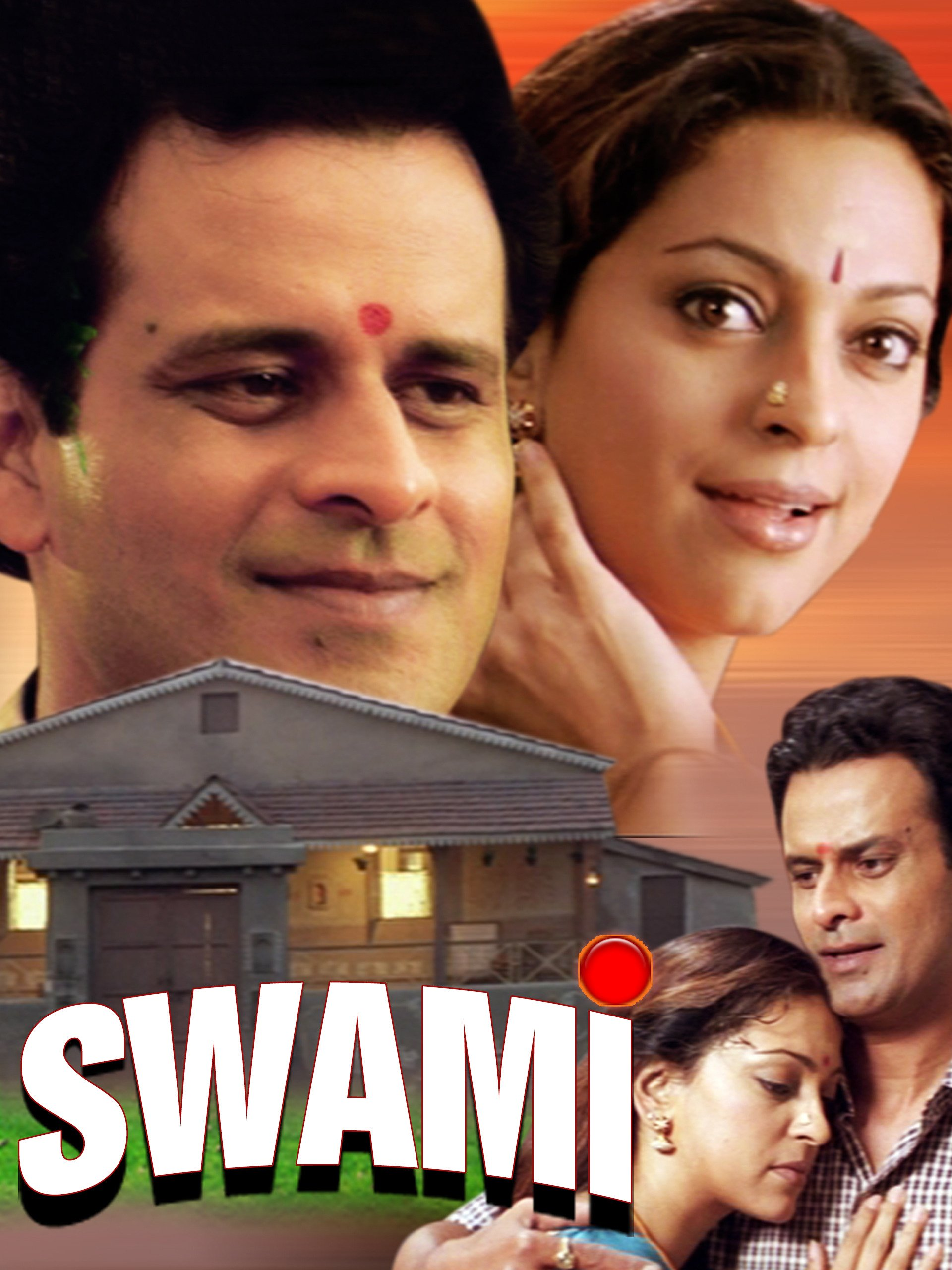 Swami Review 2 5 5 Swami Movie Review Swami 2007 Public Review Film Review
