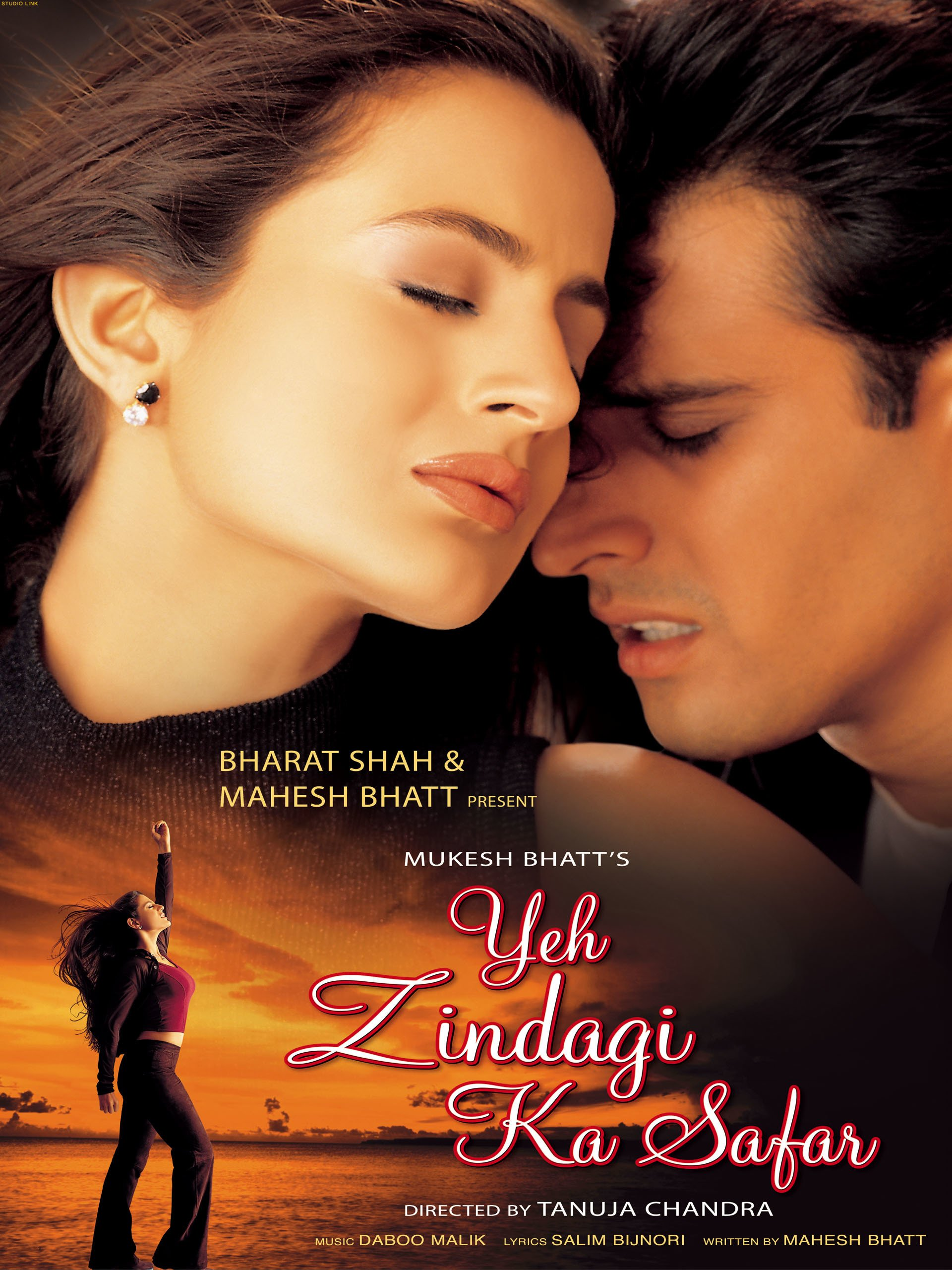 Yeh Zindagi Ka Safar Review 1 5 Yeh Zindagi Ka Safar Movie Review Yeh Zindagi Ka Safar 2001 Public Review Film Review