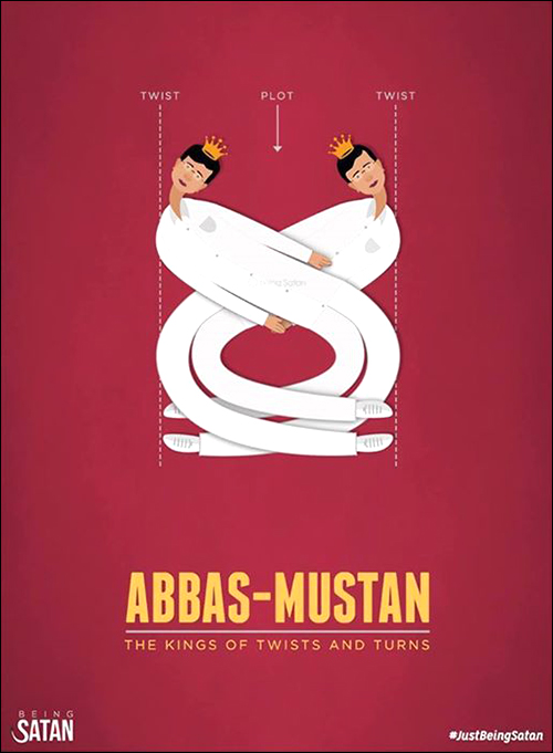 Check out: If there were posters for Bollywood directors
