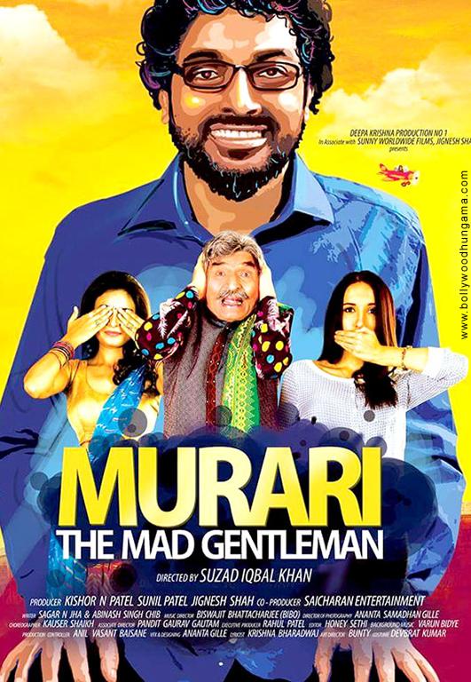 Murari The Mad Gentleman Review Murari The Mad Gentleman Movie Review Murari The Mad Gentleman 2016 Public Review Film Review