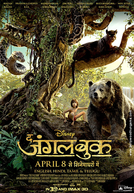 The Jungle Book Cover