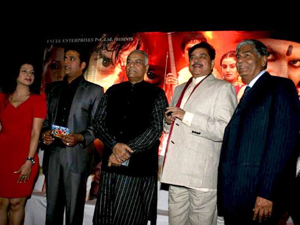 Shatrughan Sinha launches film 'Rampur Ka Laxman'