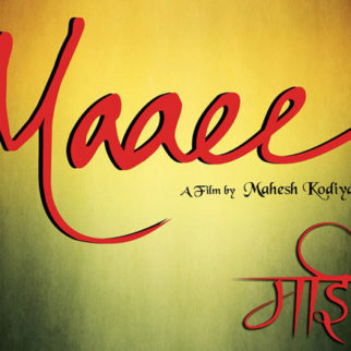 First Look Of The Movie Maaee