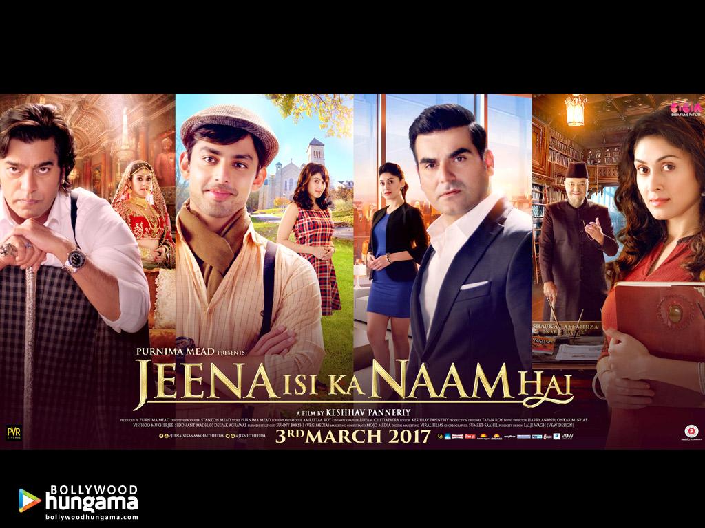 Jeena Isika Naam Hai