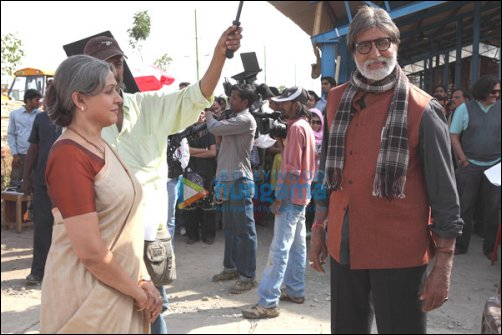 Hema Malini, Amitabh Bachchan