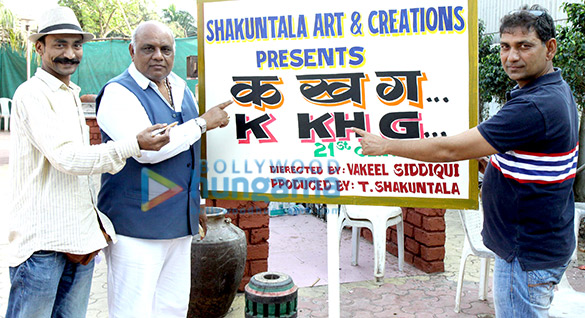 Song picturisation of Hindi film 'K KH G… 21st Century'