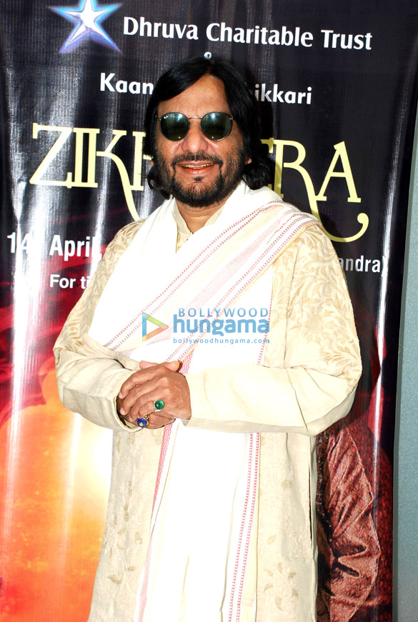 Press conference to announce music concert 'Zikr Tera'