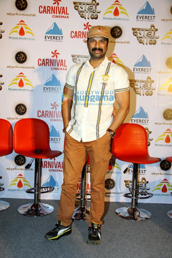 Song launch of Marathi film 'Daagdi Chaawl' at Carnival Metro Cinemas
