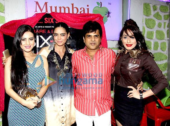 Anusmriti Sarkar, Shweta Bhardwaj, Chandrakant Singh, Akeira