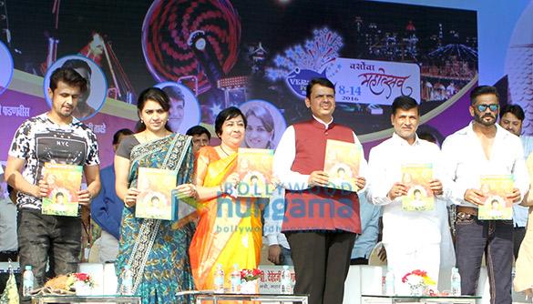 Chief Minister Shri Devendra Fadanavis, Suneil Shetty, Sonu Nigam & others inaugurate the first Versova Fest
