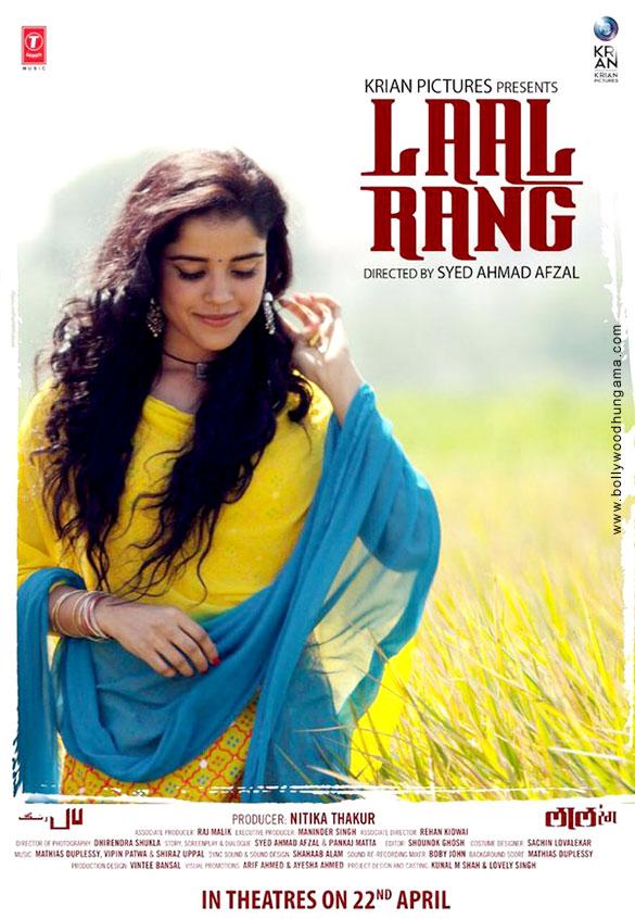 Laal Rang 2016