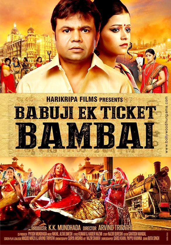 Babuji Ek Ticket Bambai