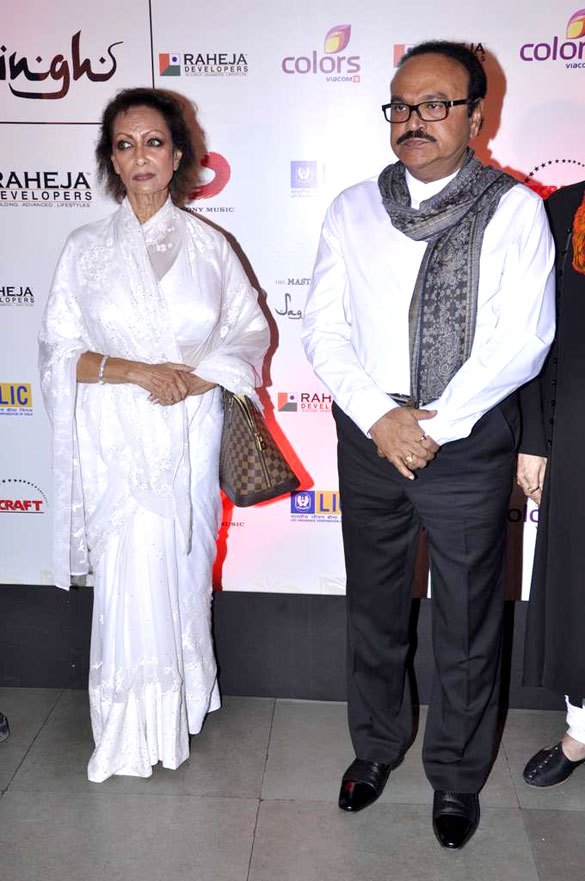Chitra Singh pays tribute to Jagjit Singh on his anniversary