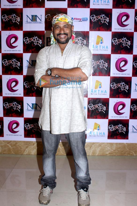 First look launch & Audio release of Marathi film 'Vijay Aso'