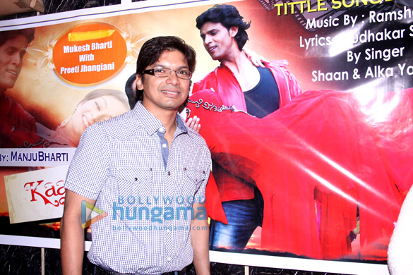 Shaan records a song for 'Kaash Tum Hote'
