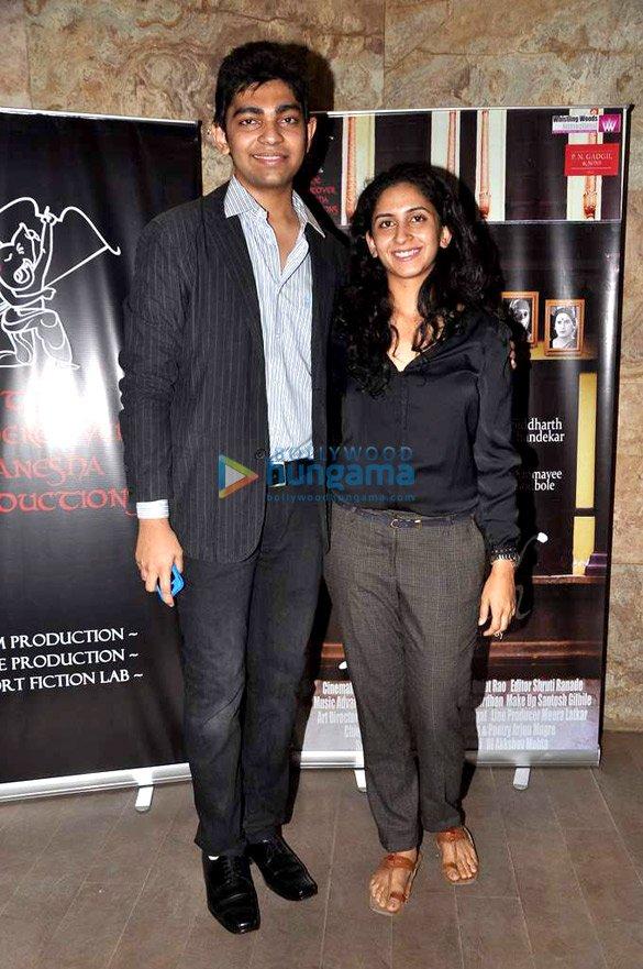 Special screening of Arjun Mogre's film 'Pradosh'