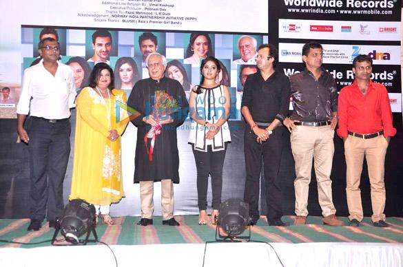 Ratnakar Kumar, Bandana Sharma, Kapil Sibal, Sunidhi Chauhan, Nikhil Kamath