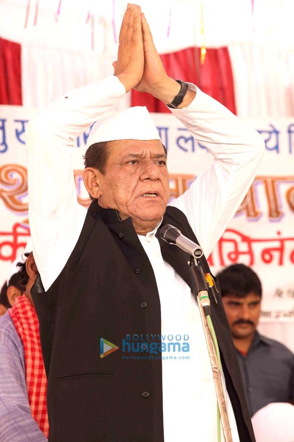 Raambhajjan Zindabaad