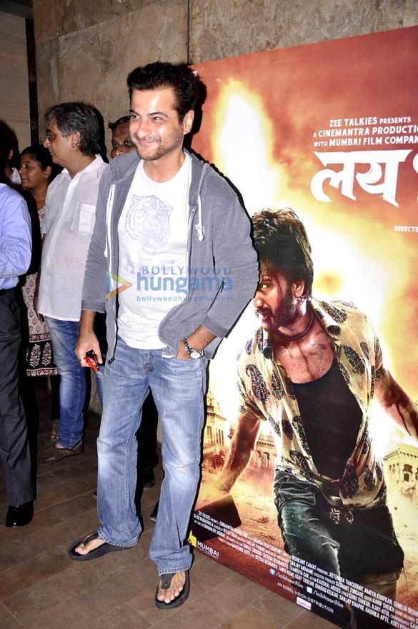 Special screening of 'Lai Bhaari' for Raj Thackeray at Lightbox