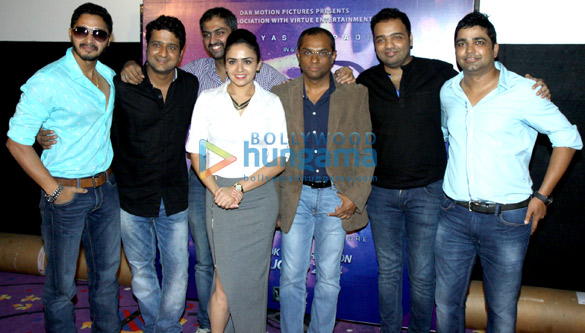 First look trailer launch of Marathi film 'Baji'