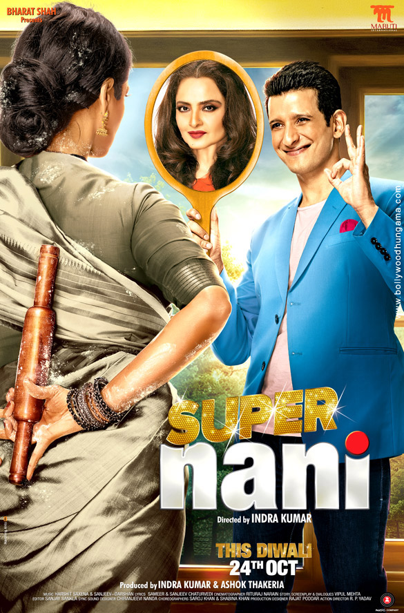 First Look Of The Movie Super Nani